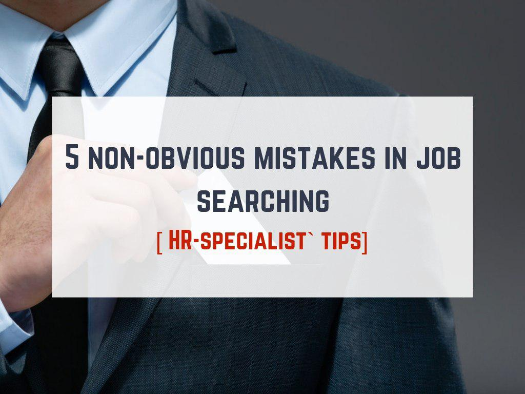 5 non-obvious mistakes in job searching